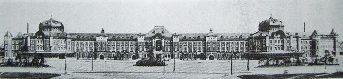 1914-3.JPG